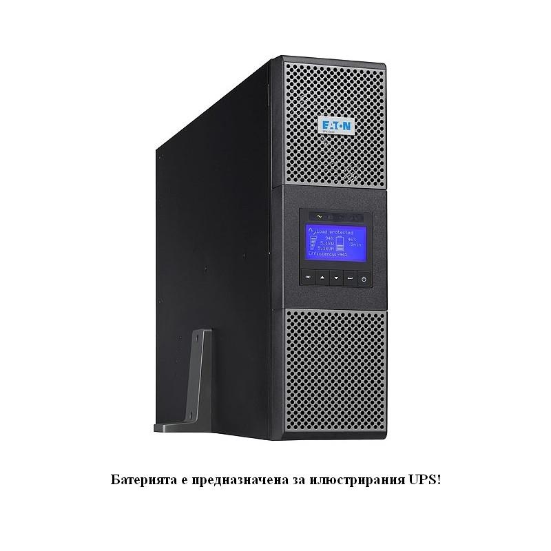 Eaton 9PX EBM 240V-44585