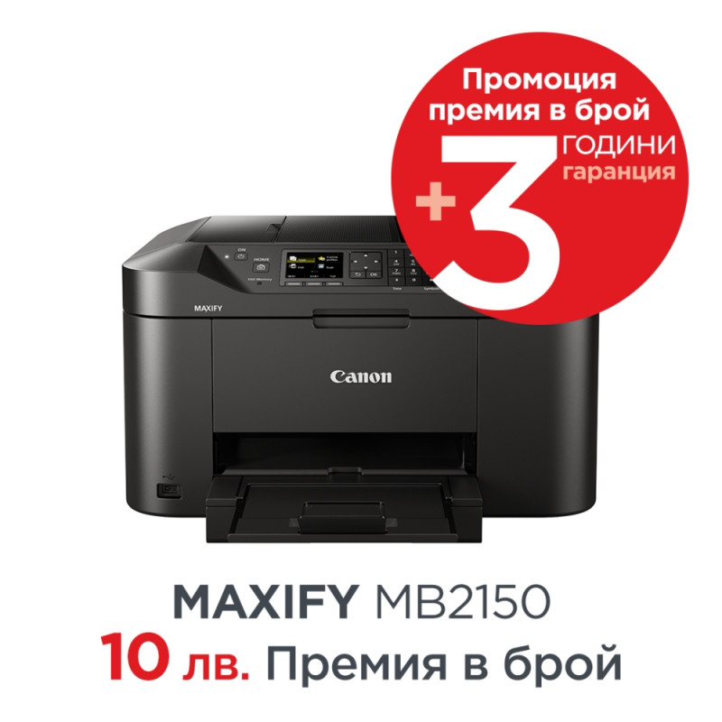 Canon Maxify MB2150 All-in-one,-44807