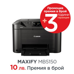 Canon Maxify MB5150 All-In-One,-44809