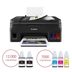 Canon PIXMA G4411 All-In-One,-44813