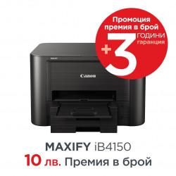 Canon Maxify IB4150-49576
