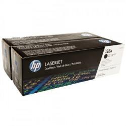 Консуматив HP 128A Original-52501