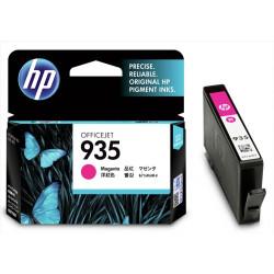 Консуматив HP 935 Standard-52825