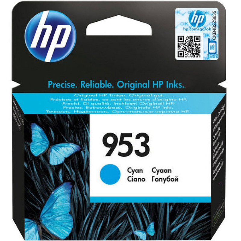 Консуматив HP 953 Standard-53908