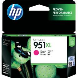 Консуматив HP 951XL Value-53991