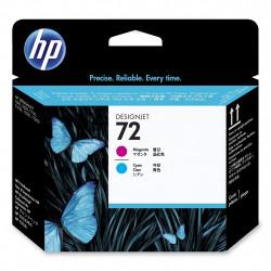 Консуматив HP 72 Standard-54283