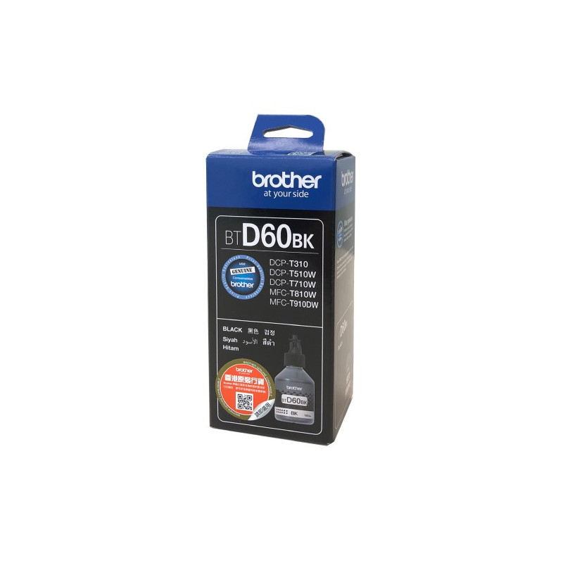 Black inkCartrige for DCPT510W,-54492