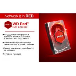 HDD 4TB SATAIII WD-58519