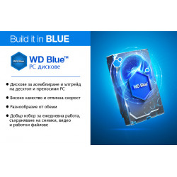 HDD 3TB WD Blue-58522