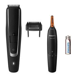 Philips Тример за подстригване-70087