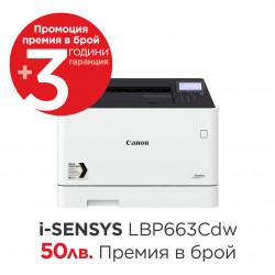 Canon i-SENSYS LBP663Cdw-85331