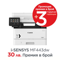 Canon i-SENSYS MF443dw Printer/Scanner/Copier-87535