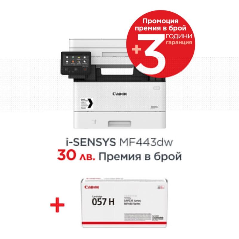 Canon i-SENSYS MF443dw Printer/Scanner/Copier-87537
