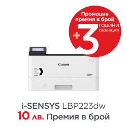 Canon i-SENSYS LBP223dw-87539