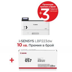 Canon i-SENSYS LBP223dw +-87540