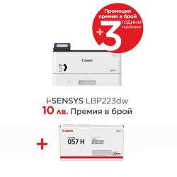 Canon i-SENSYS LBP223dw +-87541