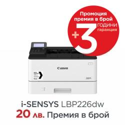 Canon i-SENSYS LBP226dw-87542