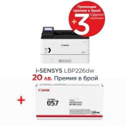 Canon i-SENSYS LBP226dw +-87543