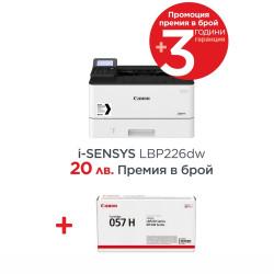 Canon i-SENSYS LBP226dw +-87544