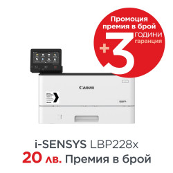 Canon i-SENSYS LBP228x-87545