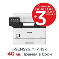 Canon i-SENSYS MF449x Printer/Scanner/Copier/Fax-87782
