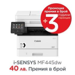 Canon i-SENSYS MF445dw Printer/Scanner/Copier/Fax-88829