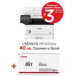 Canon i-SENSYS MF445dw Printer/Scanner/Copier/Fax-88830